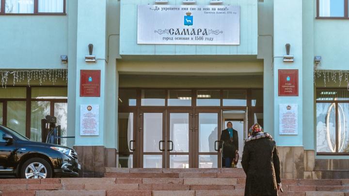 Два банка согласились дать мэрии Самары кредиты в 1,5 миллиарда рублей