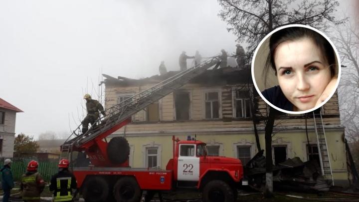 Пожар в Ростове: муж выпрыгнул в окно, а жена и три маленьких дочки погибли в огне