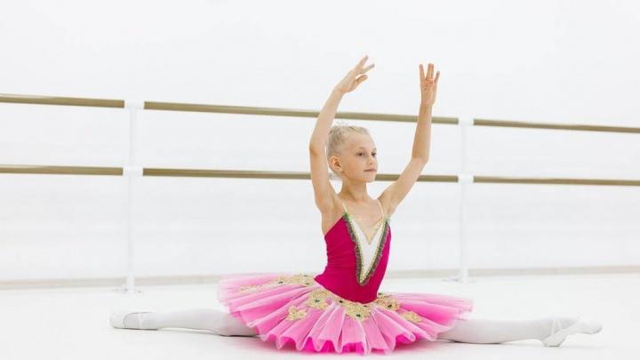 Зачисляют детей с 2 лет:балетная школа открыла набор