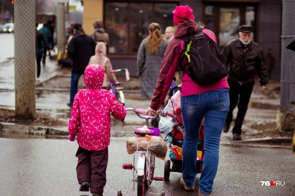 В Ярославской области изменят условия получения детских выплат