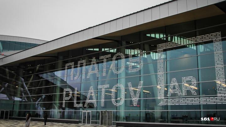 Из Платова в другие регионы улетело 166,7 тысячи человек за первые три месяца 2019 года