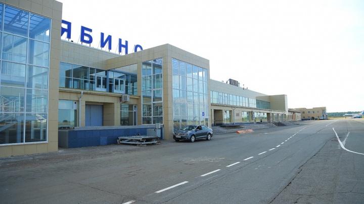 Имена утвердили: когда Курчатов появится в аэропорту Челябинска?