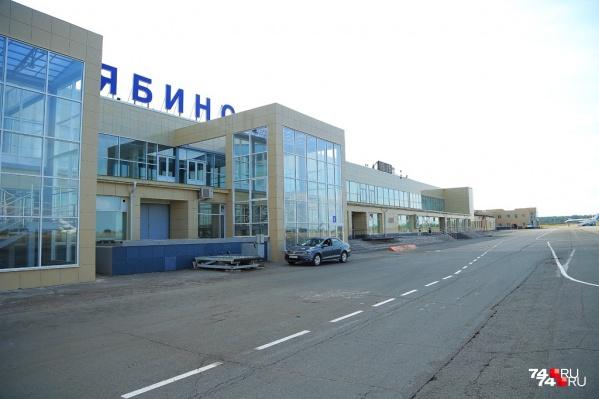 В аэропорту еще не решили, как увековечить имя Курчатова