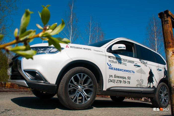 Один из крупнейших дилеров ещё в прошлом году закрыл свои автосалоны в Екатеринбурге