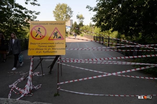 Сегодня здесь поставят забор и пройти по мосту будет нельзя
