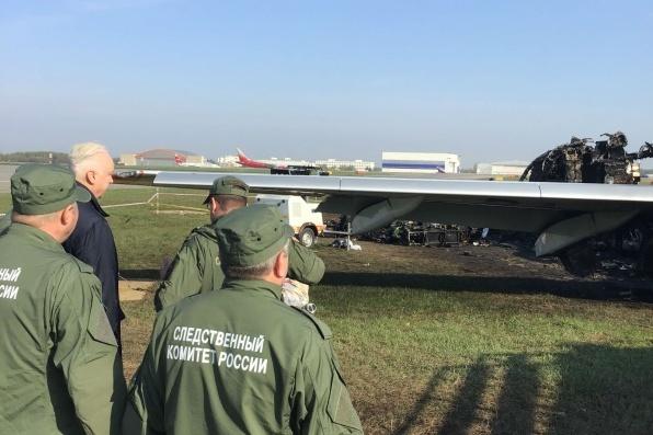 На месте трагедии работают сотрудники СК РФ