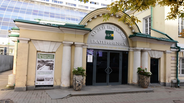 В Екатеринбурге 14 музеев объединились ради крупного фестиваля для детей: публикуем подробности