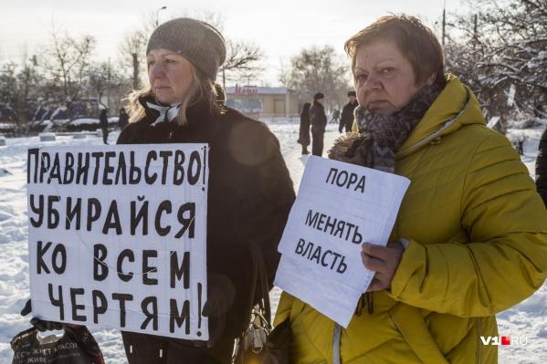 Ярким маркером стали прошедшие в Волгограде 30 декабря митинги