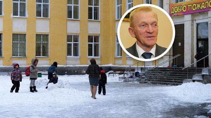 Как долго дети будут на «каникулах» и закроют ли садики: 9 вопросов про карантин в Екатеринбурге