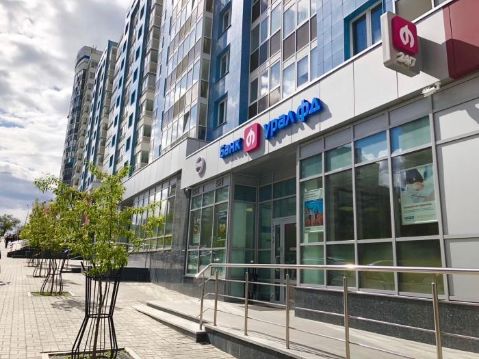 Офис «Екатеринбургский» расположен в центре города по адресу ул. Куйбышева, 21