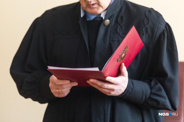 Прокуратура просила назначить наказание в 19 лет лишения свободы, но суд учёл ряд смягчающих факторов