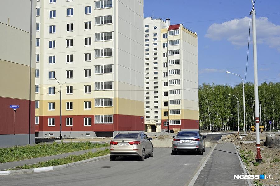 Гражданин Баден-Бадена получил квартиру вОмске