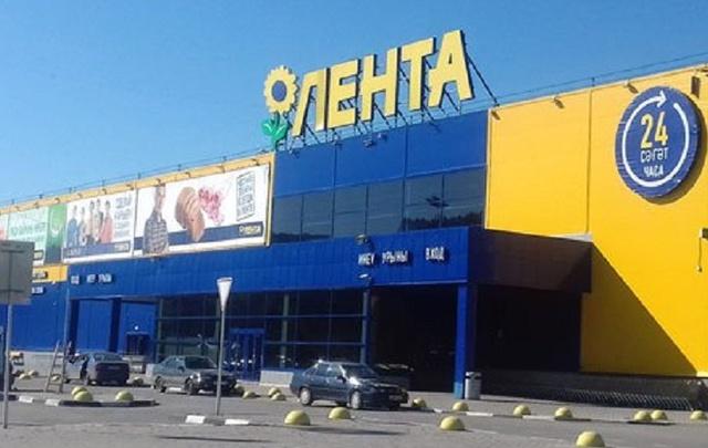 В Стерлитамаке откроется гипермаркет «Лента»