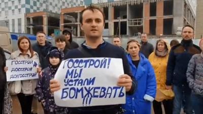 «Нас постоянно обманывают»: в Уфе обманутые дольщики записали видеообращение к главе республики