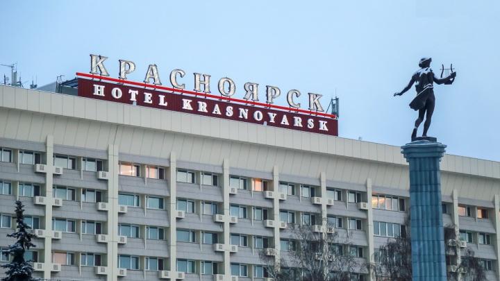 Волна резкого потепления накроет Красноярск на рабочей неделе