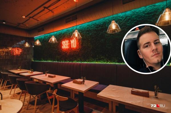 Майкл пришел в кафе, чтобы просто сообщить о некачественной еде, но из-за некорректного перевода его совсем не так поняли