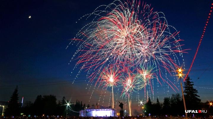 Миллионы ярких огней в небе: Уфа отпраздновала День Победы