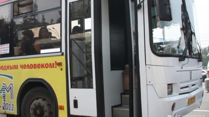 Не прошел испытание: автобус до «Ляпидевского» вернулся на старый маршрут
