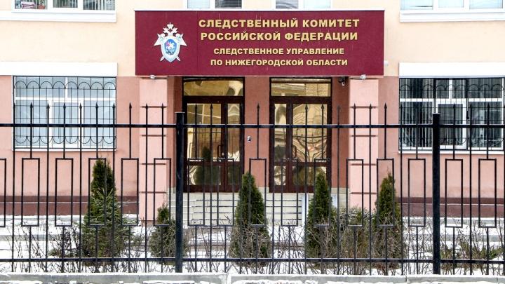 Бывшего главу Следственного комитета по Нижегородской области будут судить