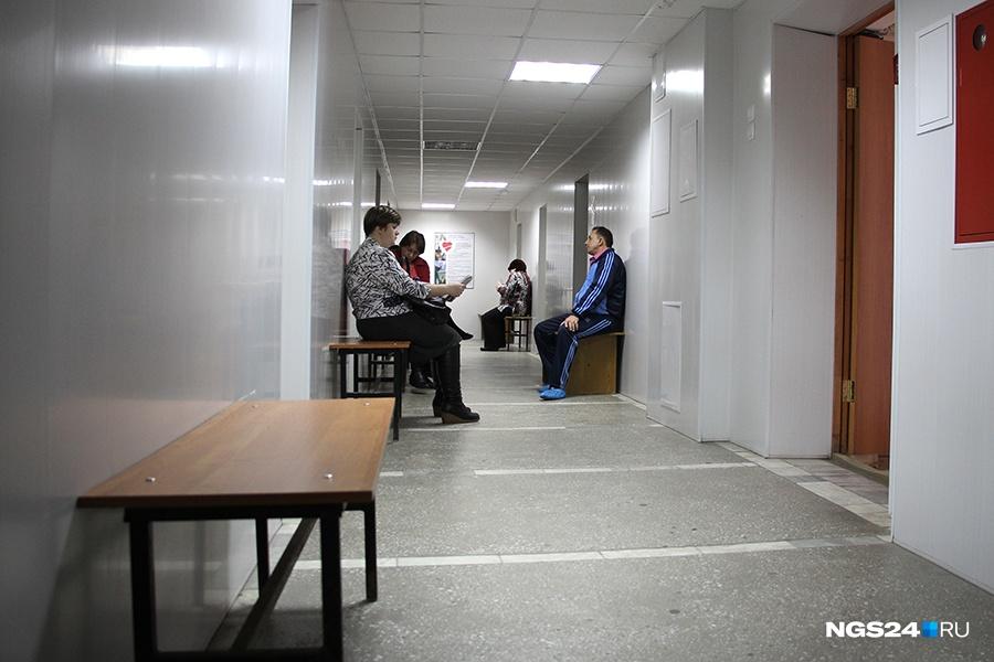 Поликлиника зеленоград запись к врачу