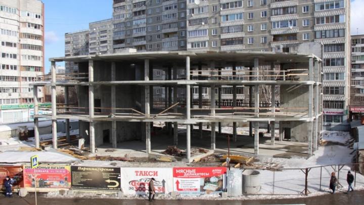 Недостроенный торговый центр в Екатеринбурге выставили на продажу за 80 миллионов рублей