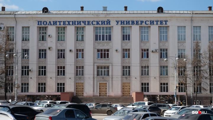 «Сейчас получилось!» Пермский политех впервые вошел в число лучших университетов мира