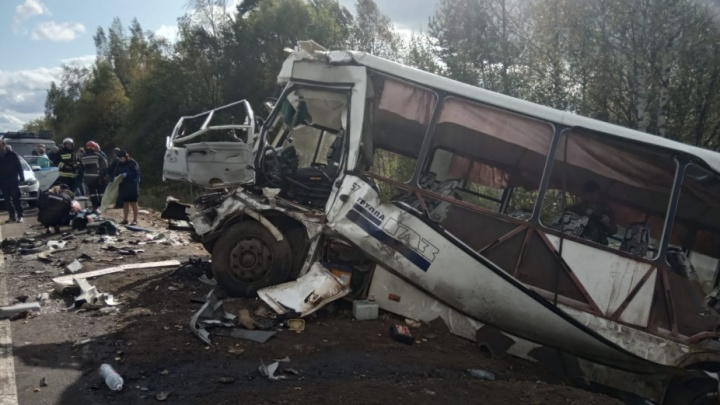 Опубликован уточнённый список пострадавших и погибших в ДТП с автобусом в Ярославской области