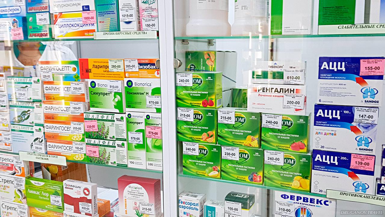 Как считаете, сильно отличается стоимость лекарств от тюменских?