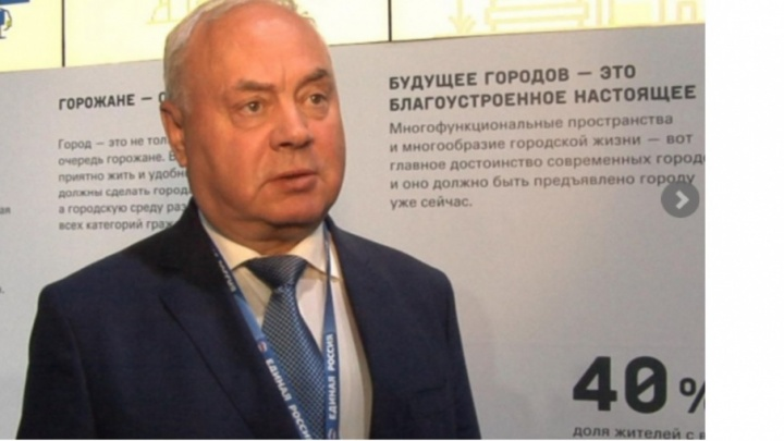 Константин Толкачев выразил соболезнования родным погибших в пожаре в Башкирии