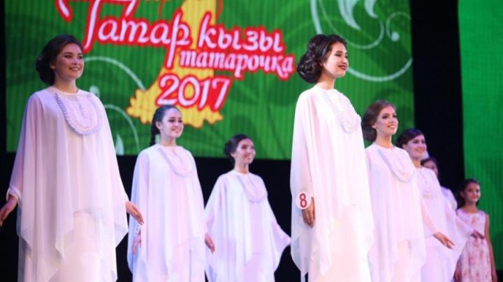 В Уфе проходит финал конкурса красоты «Татар кызы – 2017»