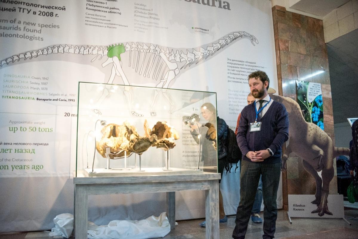 Останки ящера, который обитал на Земле 120 миллионов лет назад
