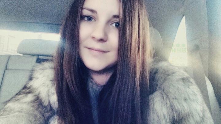 «Уехала с работы на такси, но не доехала»: в Екатеринбурге пропала девушка