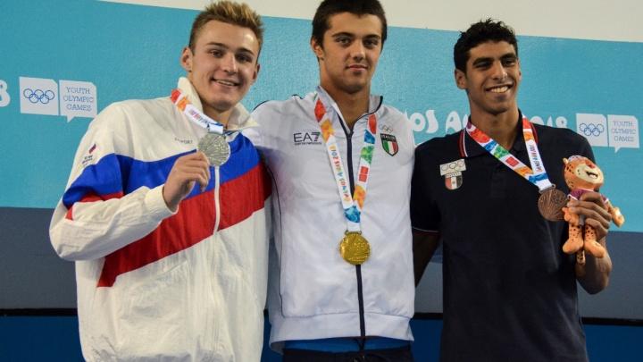Теперь своё: новосибирец завоевал серебро юношеской Олимпиады в личном зачёте
