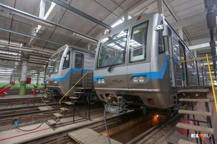 Эти поезда появились в нашем метро недавно