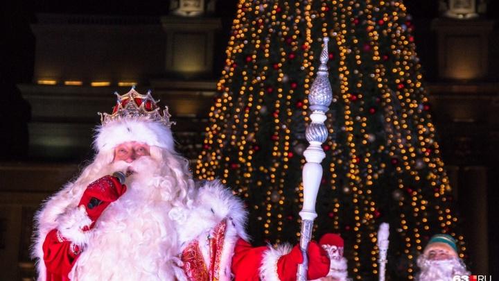 Дед Мороз из Великого Устюга навестит Самарскую область 21 и 22 декабря