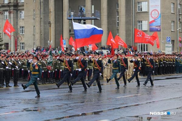 В прошлом году в День Победы было сыро и холодно