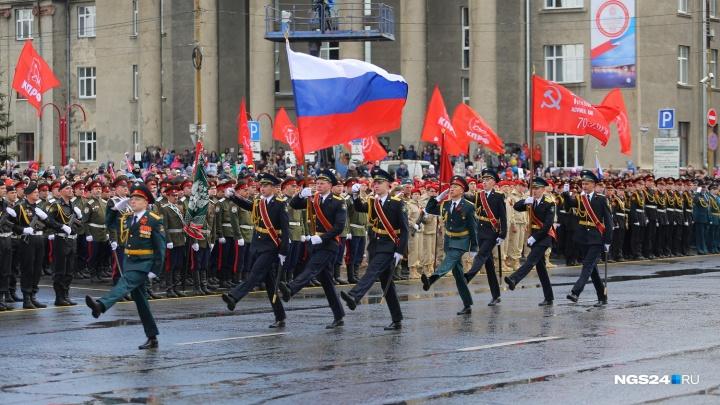 День Победы: полная программа праздника в Красноярске