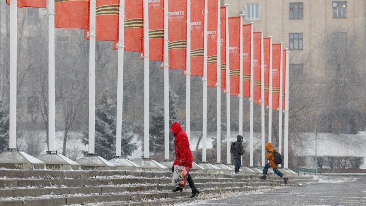 Не забыть, как выглядит снег: к концу недели Волгоградскую область вновь зальет дождем