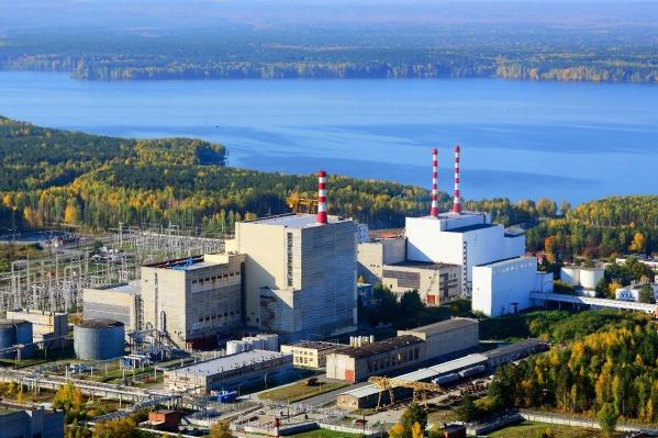 Белоярскую АЭС запустили в 1964-м