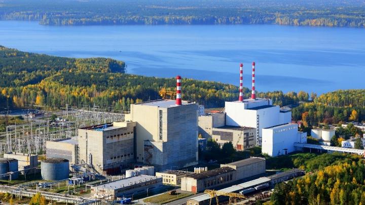 На АЭС в Свердловской области отключился один из энергоблоков