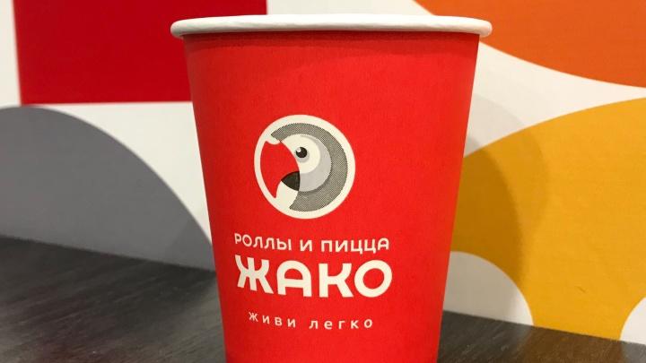 Кофе с собой: сколько стоят капучино и другие напитки от «Жако»