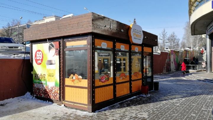 Прощай, «Пекарушка»: омские власти вывезут из центра города киоски с фастфудом