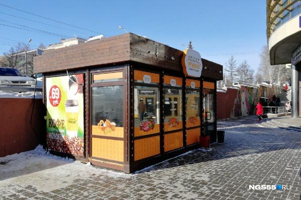 «Пряно-Румяно» на улице Гагарина — один из тех киосков, которые, по-видимому, скоро исчезнут с омских улиц