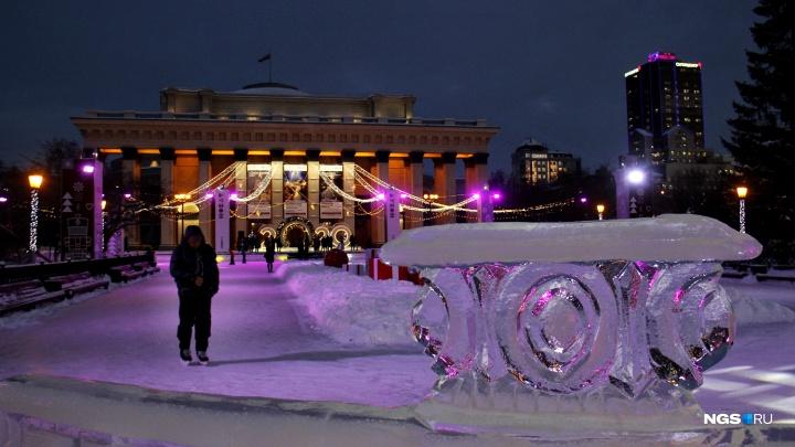 Уже зажгли ёлку: публикуем 6 сказочных кадров из ледового городка перед оперным