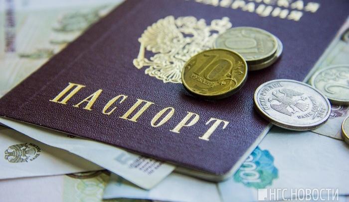 Ловкачи нашли паспорт и набрали в кредит золото