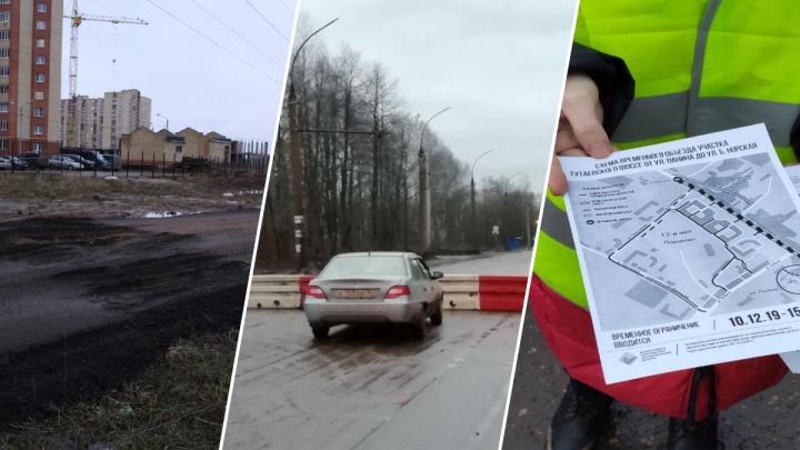 Ярославским автомобилистам подсунули неправильные схемы объезда Тутаевского шоссе