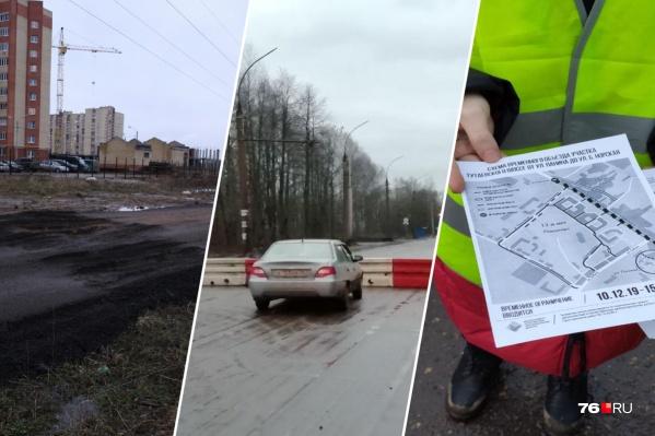 Тысячи ярославцев мучаются из-за перекрытия проезда по Тутаевскому шоссе