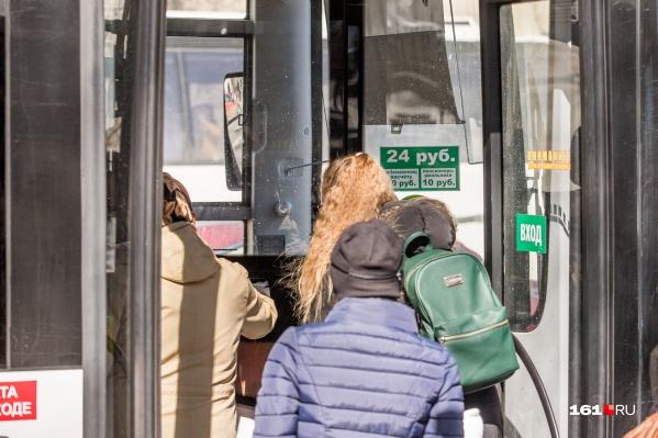 Ростовчане не успевают за ростом цен на проезд