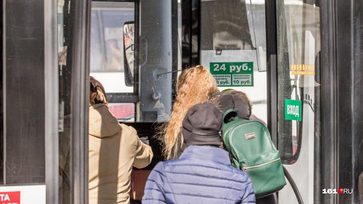 Что думают ростовчане о повышении цен на проезд?
