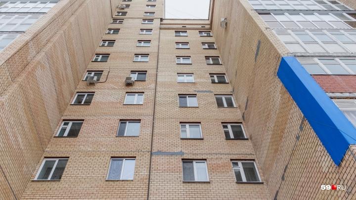 Дом с трещинами на Подлесной, 3а в Перми отремонтируют через полтора года